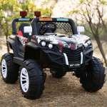 Xe Ô tô điện cho bé Địa hình BBT-3399