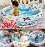 Bộ bể bơi 3 tiết cho bé 1m32 INTEX 59469