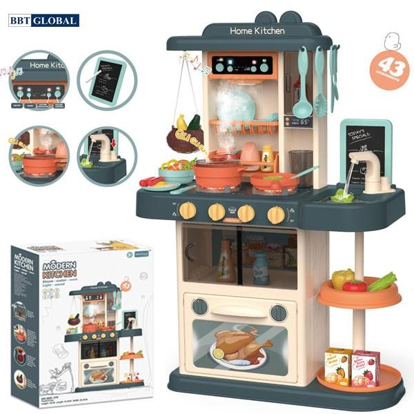Bộ đồ chơi nấu ăn 43 chi tiết có khói 889-179