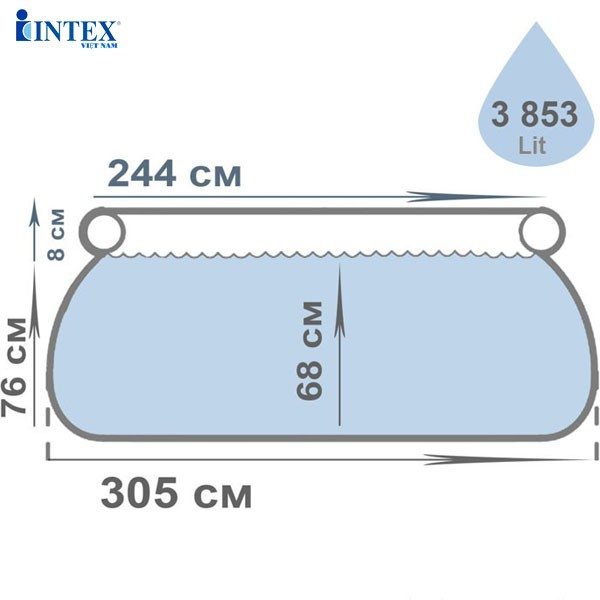 Phụ kiện INTEX - Vỏ bể cổ bơm hơi 28120 đk 305cm 10319