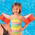 Phao bơi tay đỏ loại lớn INTEX 58641