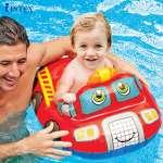 Phao bơi xỏ chân cho bé INTEX 59586
