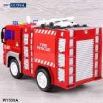 Mô hình đồ chơi xe cứu hỏa có đèn và nhạc mẫu mới WY550C