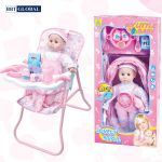 Búp bê ngồi ghế ăn bột cao cấp cho bé KT6000A