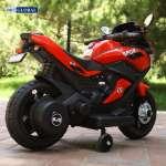 Xe máy điện trẻ em dáng thể thao BBT-1000A