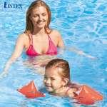 Phao bơi tay cho trẻ em INTEX 58642