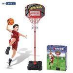 Đồ chơi bóng rổ 20881V