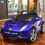 Ô tô điện trẻ em BBT Global dáng Ferrari 6886