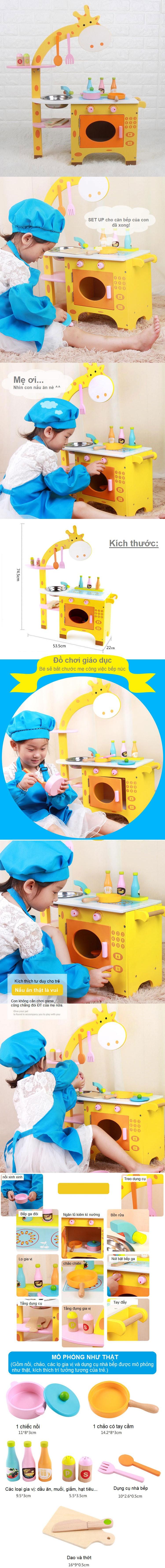 Bộ đồ chơi nấu bếp hươu cao cổ MSN15029