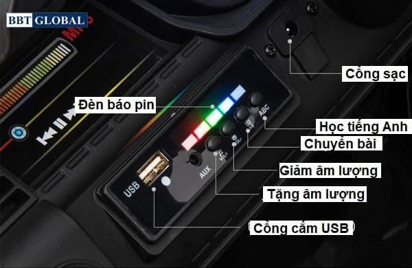 Xe ô tô điện cảnh sát cho bé US911B | Mạch nhạc