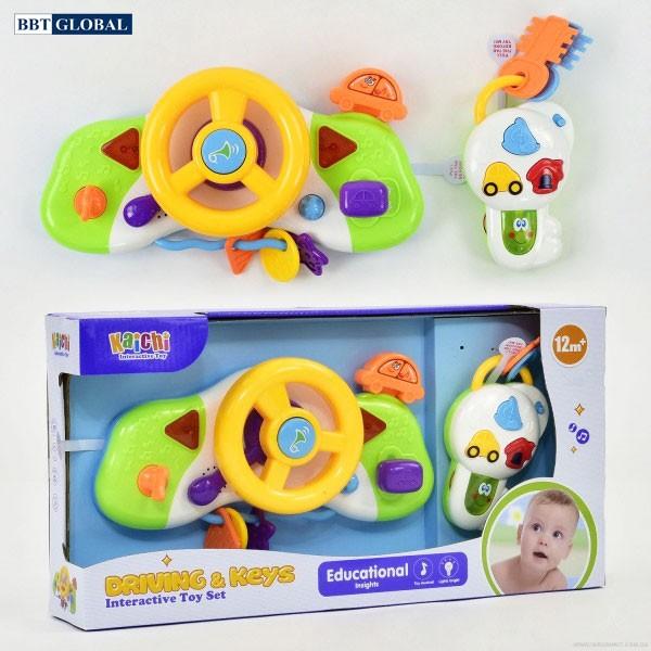 Đồ chơi vô lăng có đèn và nhạc cho bé 999-120B