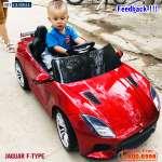 Ô tô điện trẻ em JAGUAR bản quyền cao cấp