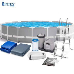 Bể bơi khung kim loại tròn 5m49 cao 1m22 INTEX 26732