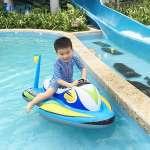 Phao bơi phi thuyền cho bé INTEX 57520