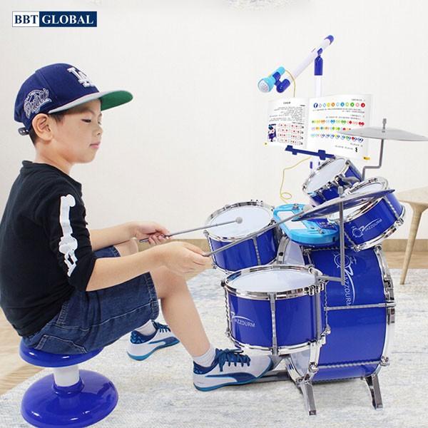 Bộ trống đồ chơi cho bé cỡ lớn kèm ghế ngồi và mic 1704