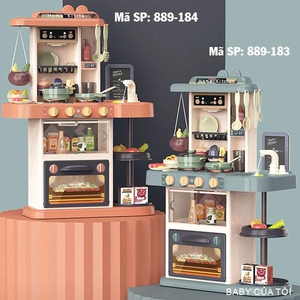 Đồ chơi nấu ăn cao cấp 72cm 43 chi tiết hồng 889-184