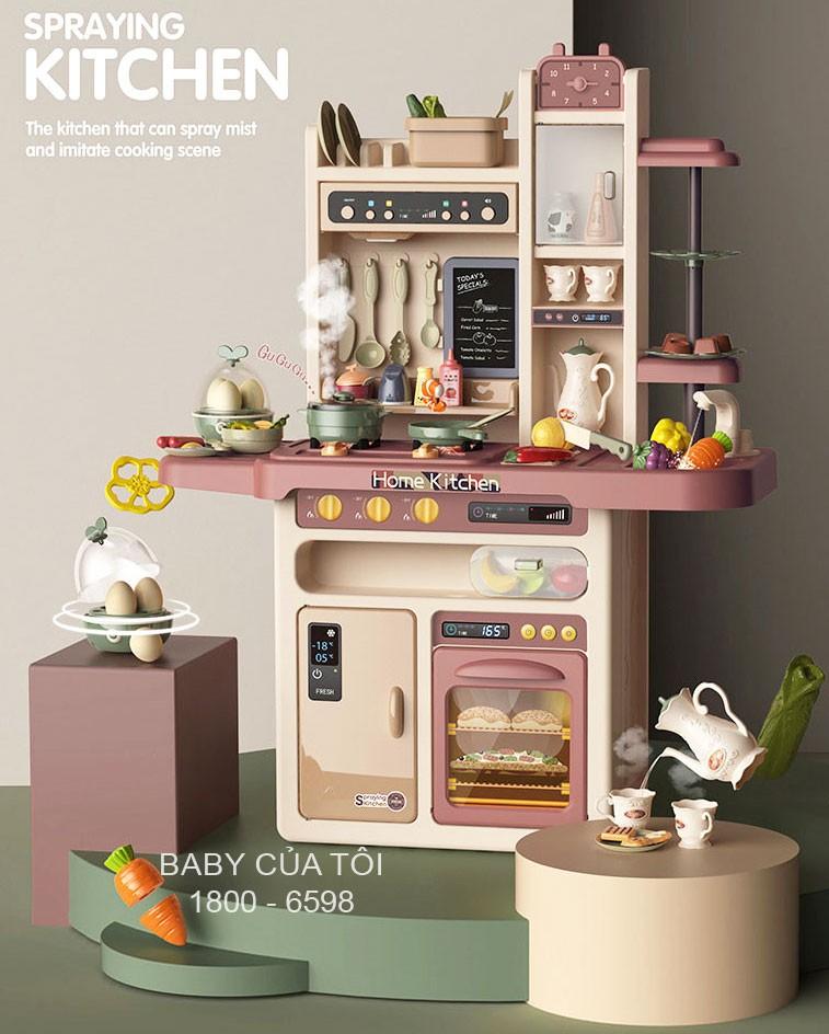 Bộ đồ chơi nấu ăn cỡ đại 65 chi tiết 889-212