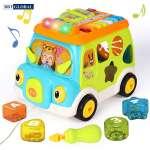 Mô hình ô tô thông minh nhiều chức năng cho bé 6313