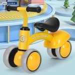 Xe chòi chân 4 bánh khung kim loại cho bé Q518