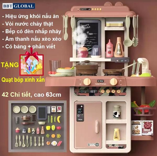 Bếp nấu ăn cho bé 63cm 42 chi tiết hồng có khói 889-188