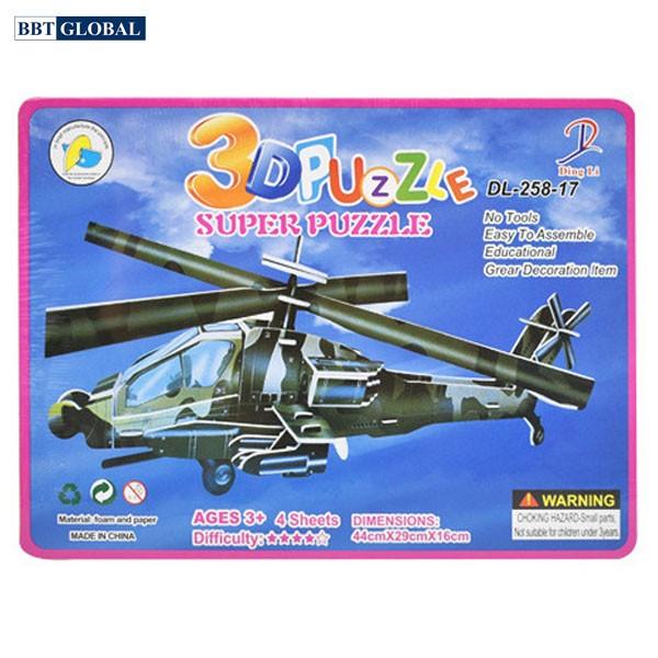 Đồ chơi xếp hình 3D cho bé hình trực thăng LD-258-17
