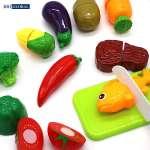 Bộ đồ chơi cắt ghép rau củ quả cao cấp 666-25