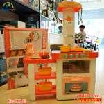 Bộ đồ chơi nấu ăn cao cấp nhiều chức năng cỡ lớn 889-63