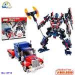 Đồ chơi xếp hình Robot biến hình cỡ lớn 8713