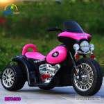 Xe máy điện cảnh sát cho bé màu hồng BBT-200H