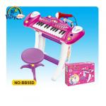 Bộ đàn organ có ghế ngồi màu hồng BBT GLOBAL BB55D