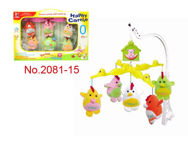 Treo cũi bông vải con gà HL2081-15