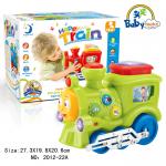 Đồ chơi trẻ em tàu hỏa vui nhộn 2012-22A