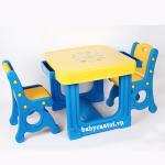 Bộ bàn ghế đôi Hàn Quốc cho bé DS-905
