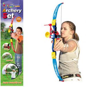Đồ chơi thể thao bắn cung 35881C