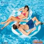 Phao bơi đôi tựa lưng INTEX 56800