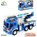 Mô hình xe cứu hỏa bơm nước cỡ lớn có đèn và nhạc WY293S