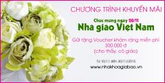 Tặng Voucher lên đến 2.000.00 đ và lấy cao răng chỉ còn 5.000 đ tri ân ngày nhà giáo Việt Nam
