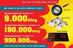 [Hải Phòng]HC Khuyến Mại Khai Trương Chảo Và Nồi Sunhouse giá 9k và 190k