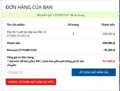 [Cdiscount] Coupon Mã Giảm Giá 50k Cho Tất Cả Đơn Hàng Trên 350k