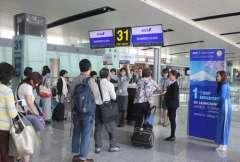 All Nippon Airways Khuyến Mại Chặng Bay Hà Nội - Tokyo Chỉ 399 USD