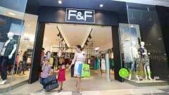 Thời trang F&F khuyến mãi giảm giá đến 50% mừng năm mới 2016
