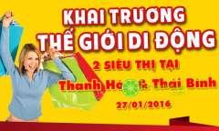Thegioididong.com khai trương tại Thanh Hóa và Thái Bình với nhiều ưu đãi
