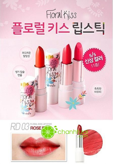 https://sudospaces.com/chanhtuoi-com/uploads/2016/01/lovely-korea-khuyến-mại-Tết-4.jpg