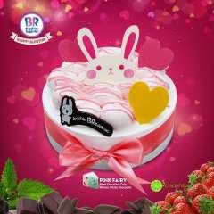 Baskin Robbins giảm giá bánh kem lạnh giá chỉ từ 180k mừng Valentine