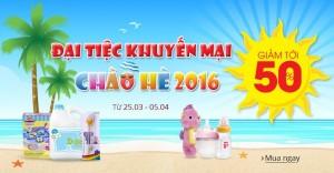 he-2016-785x408-600x312