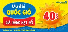 Ưu đãi Quốc giỗ - Giảm giá đến 40% tại Kids Plaza Hà Nội