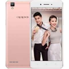 Tiết kiệm 33% khi mua Oppo F1 16 Gb Ram 3Gb ở Lazada với giá chỉ 3.690.000 đ