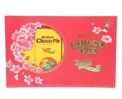 Giá 150k hộp quà tết Chocopie - Combo 8 Hộp Bánh Và 2 Hộp Trà