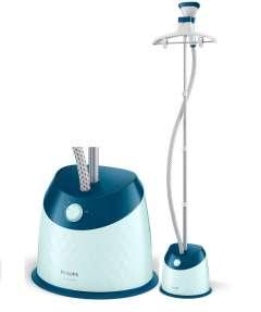 Tiki giảm giá sập sàn cho bàn ủi hơi nước đứng Philips GC518 1600W
