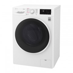 Tiki bán máy giặt cửa ngang Inverter LG FC1408S4W2 (8kg) rẻ hơn đến 2 triệu so với thị trường